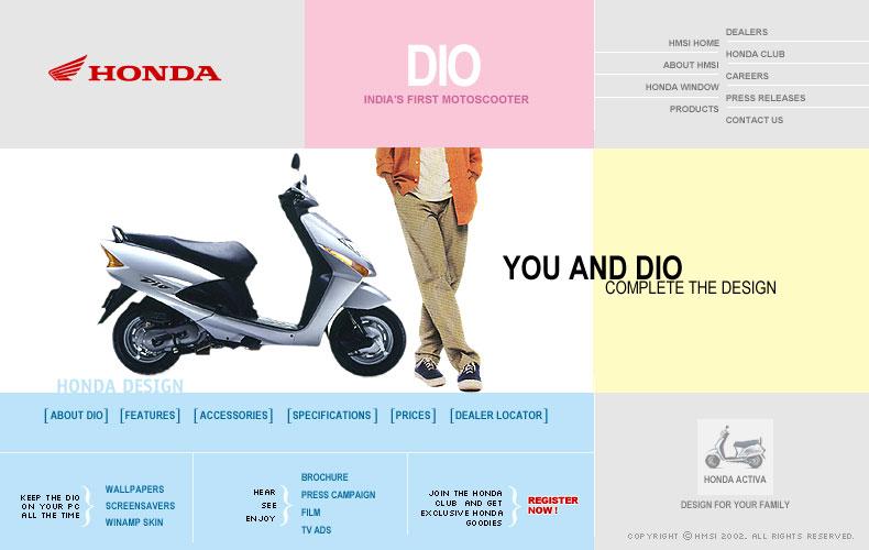 Site UI Honda Deo